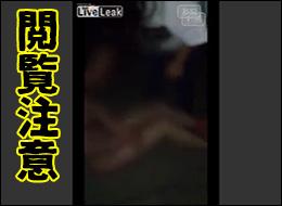 【中国イジメ動画】酷すぎる性的リンチ一部始終!!全裸にして暴行、さらには脚を無理矢理広げさせアソコに割り箸を・・・・・・