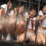 ※4人の女子校生を監禁してハードに拷問陵辱 腫れ上がる頬を伝わる涙・響き渡る悲鳴 ホンモノ過ぎて痛々しい