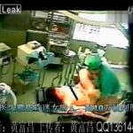 ※【中国病院処女レイプ事件】「私がやるアルよ!」意識不明の10代の患者を手術台でレイプする医師が監視カメラに撮られていた・・・